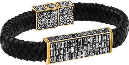 Православные ювелирные изделия Ювелия